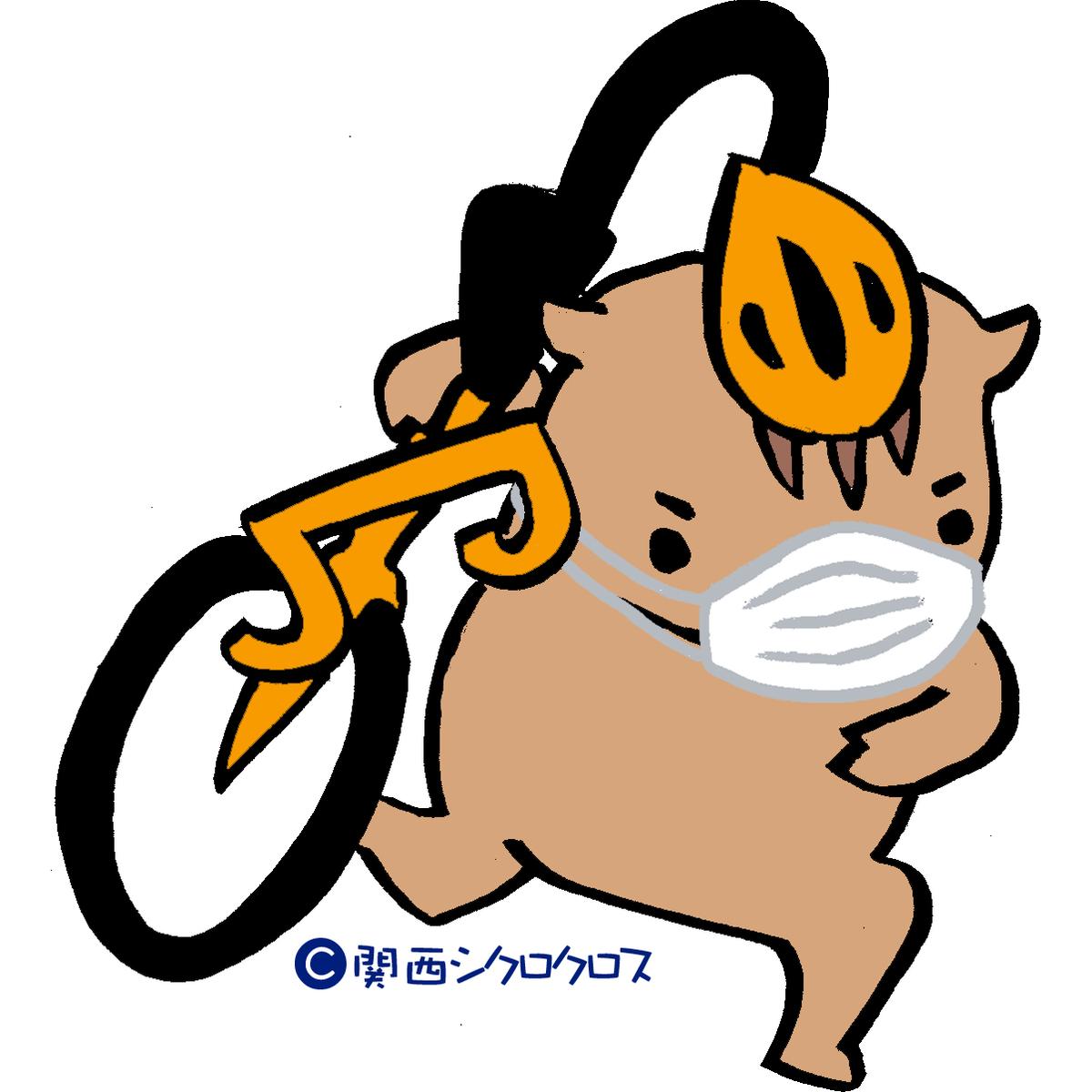 f:id:kansai_cyclocross:20210228111439p:plain