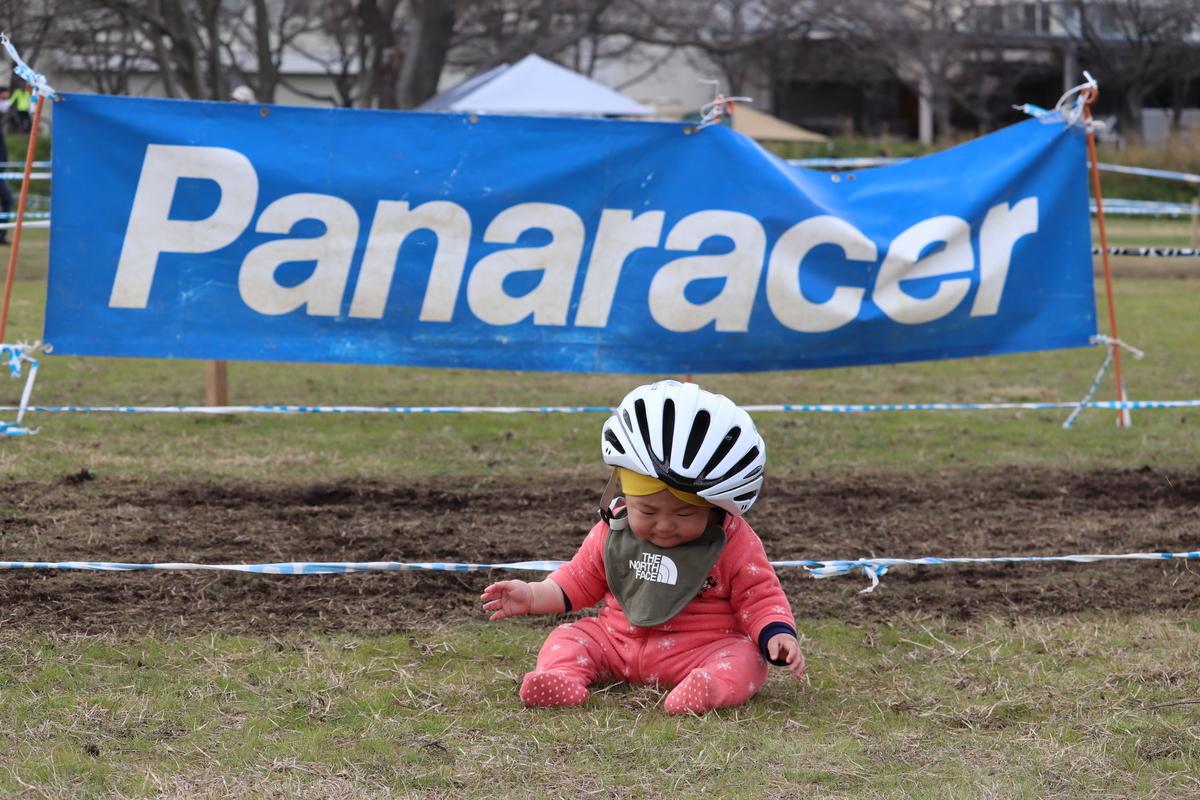 f:id:kansai_cyclocross:20210318175001j:plain