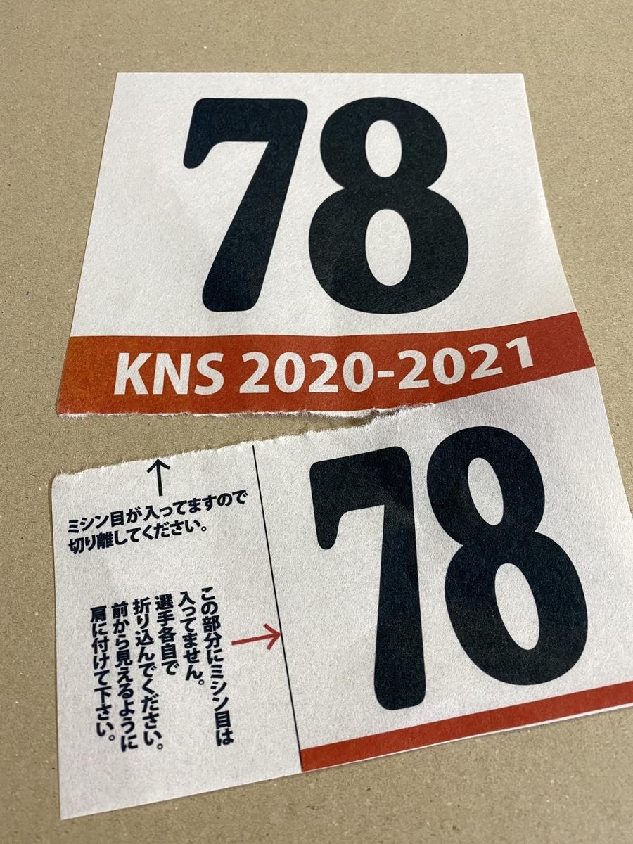f:id:kansai_cyclocross:20210929174437j:plain