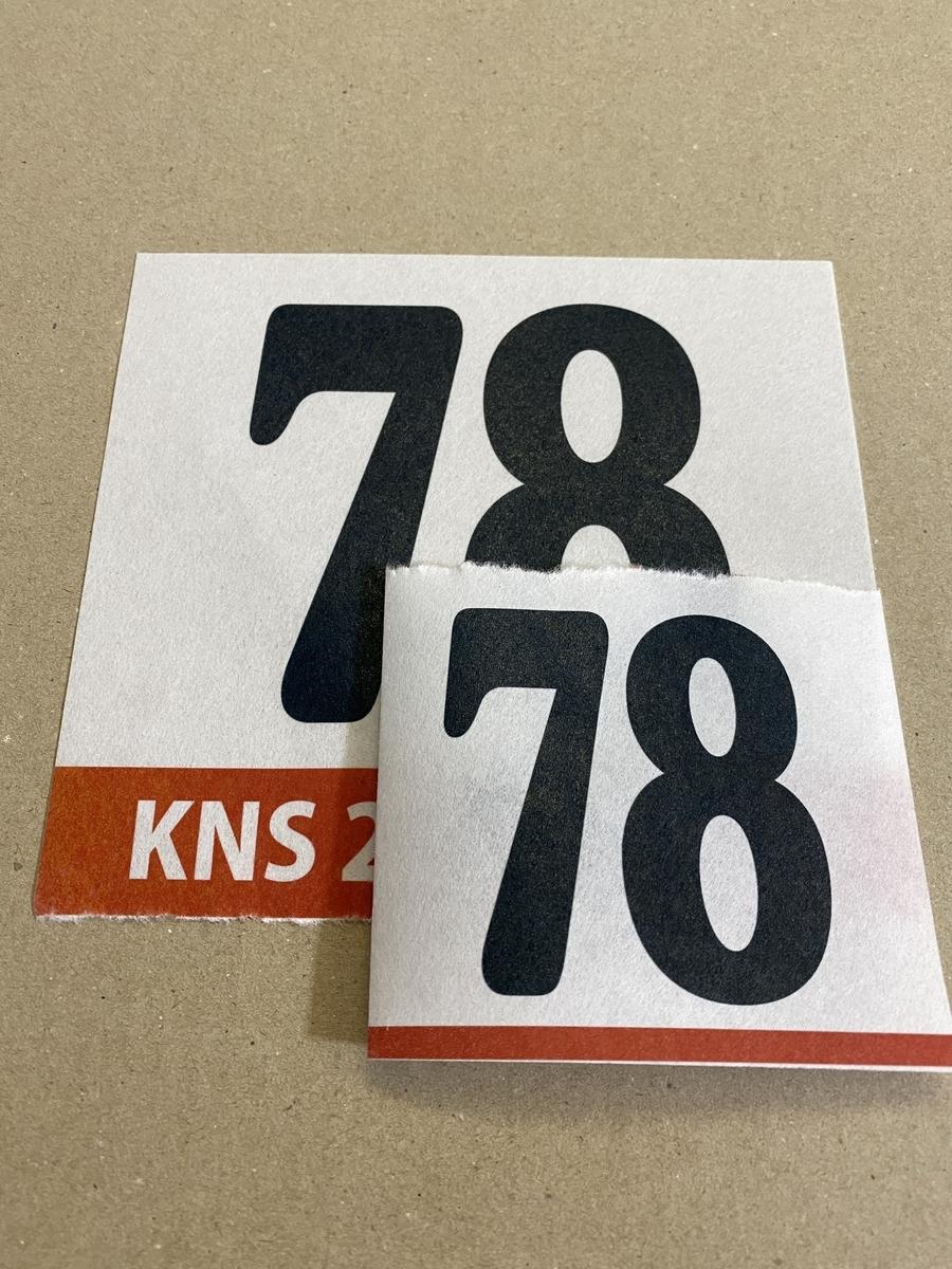 f:id:kansai_cyclocross:20210929174916j:plain