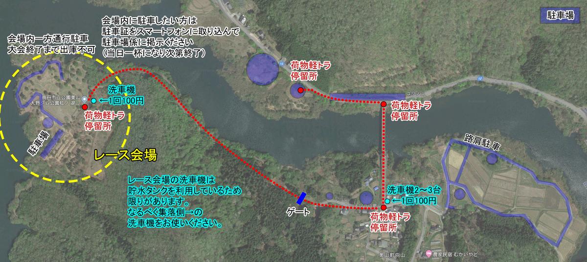 f:id:kansai_cyclocross:20211007212209j:plain