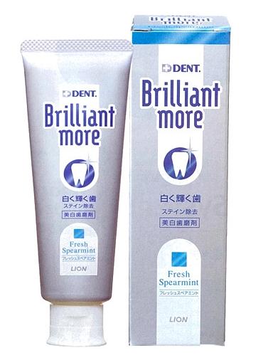 市販の効果がないおすすめしないホワイトニング歯磨き粉
