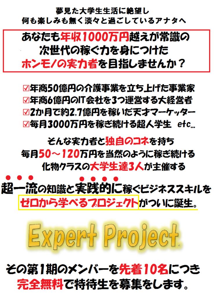 f:id:kansai_un:20161012170311j:plain