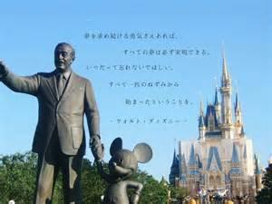 f:id:kansai_un:20161118104149j:plain