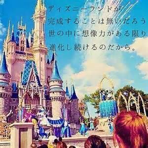 f:id:kansai_un:20161118104359j:plain