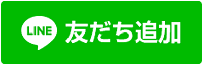 f:id:kansai_un:20170114145607p:plain