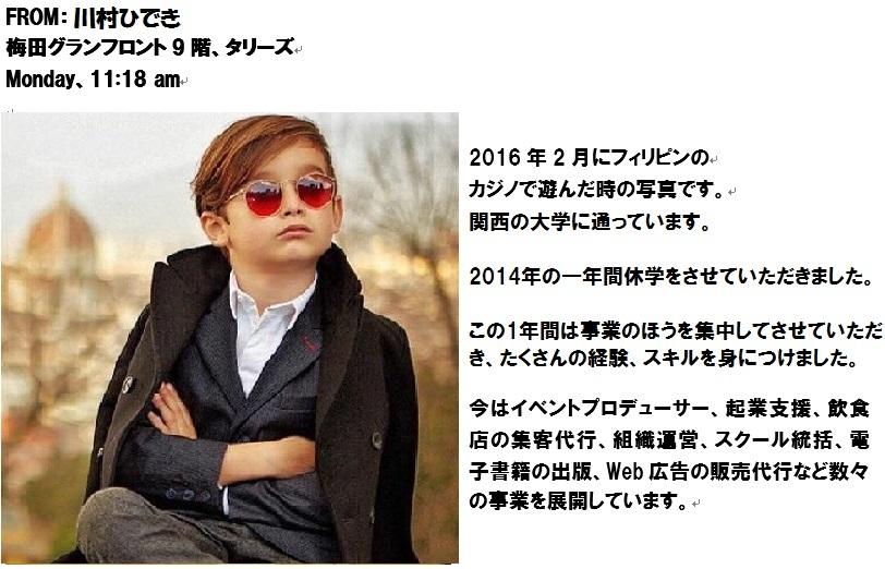 f:id:kansai_un:20170115231418j:plain