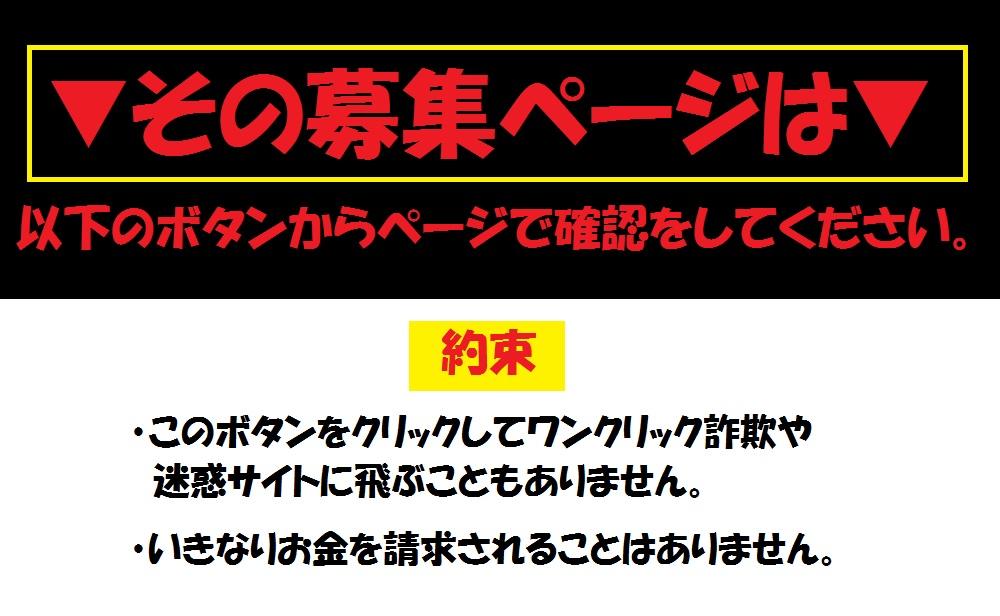 f:id:kansai_un:20170206151556j:plain