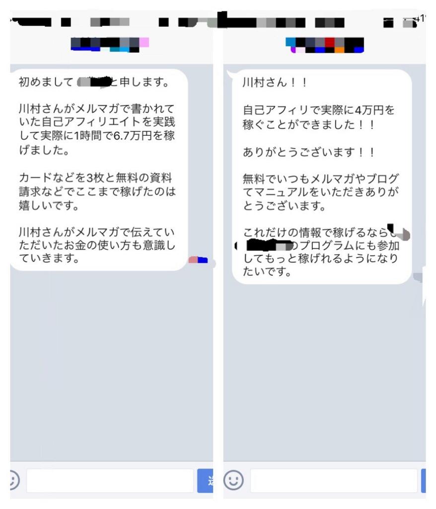 f:id:kansai_un:20170303175557j:plain