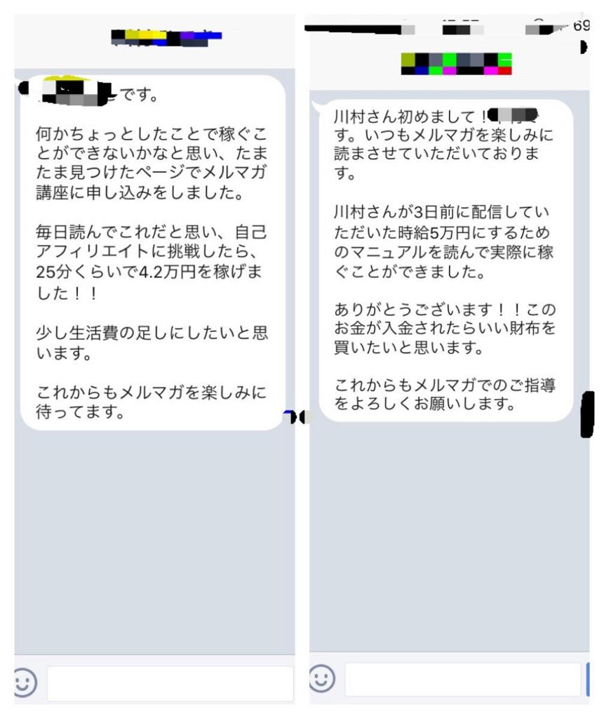 f:id:kansai_un:20170303180246j:plain