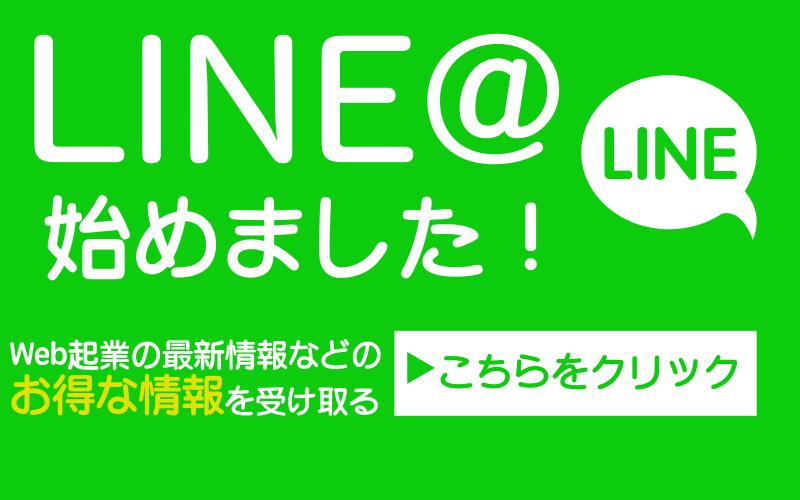 f:id:kansai_un:20170511155012p:plain