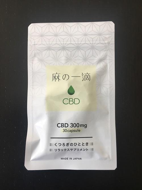 麻の一滴CBDパッケージ