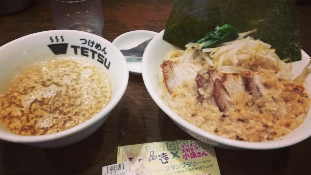 f:id:kansou-onsen:20170401170801j:plain