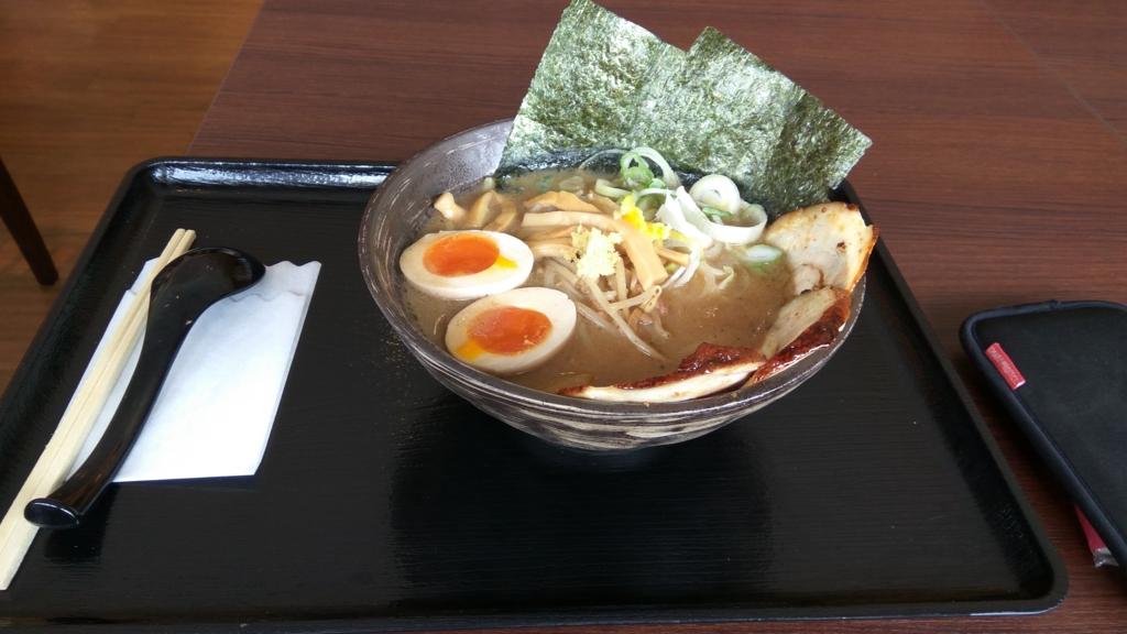 f:id:kansou-onsen:20170402110414j:plain