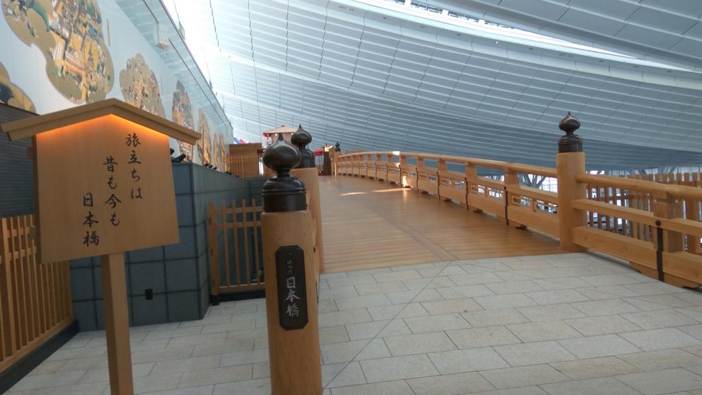 f:id:kansou-onsen:20170423083513j:plain