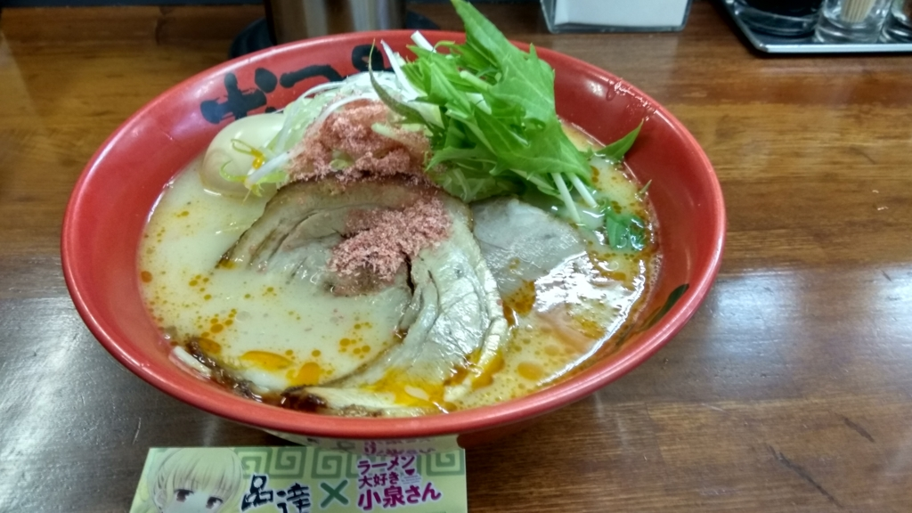 f:id:kansou-onsen:20170429110828j:plain
