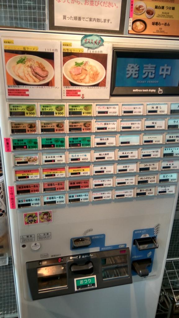 f:id:kansou-onsen:20170503105455j:plain