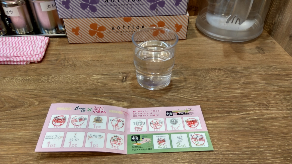 f:id:kansou-onsen:20170505170331j:plain
