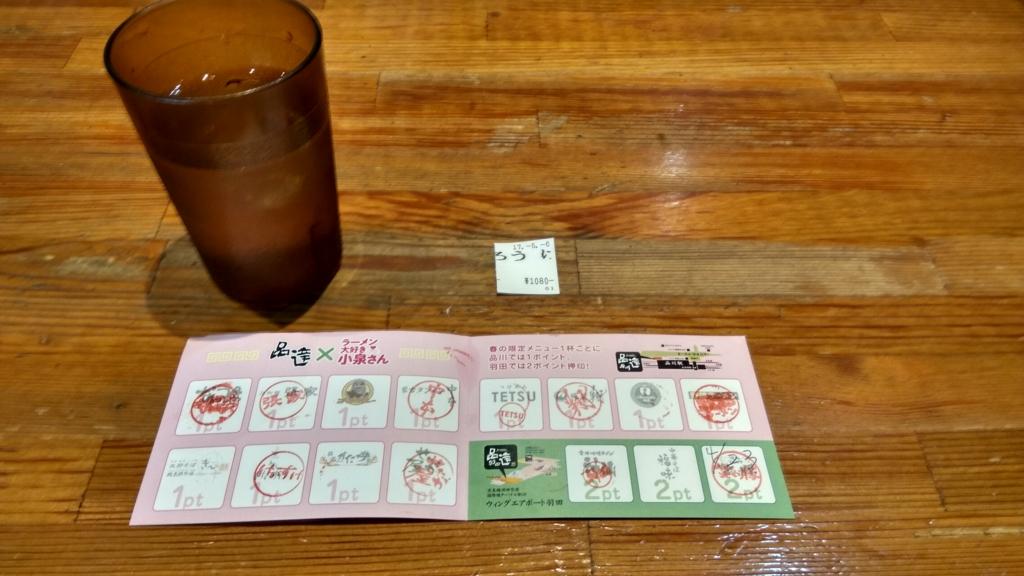 f:id:kansou-onsen:20170506110114j:plain