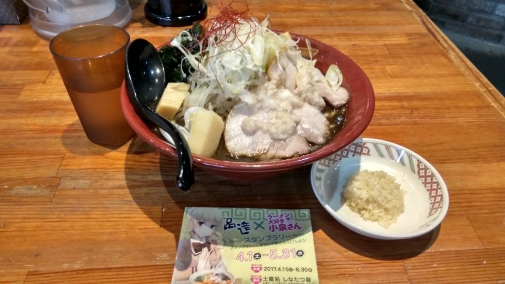 f:id:kansou-onsen:20170506110756j:plain