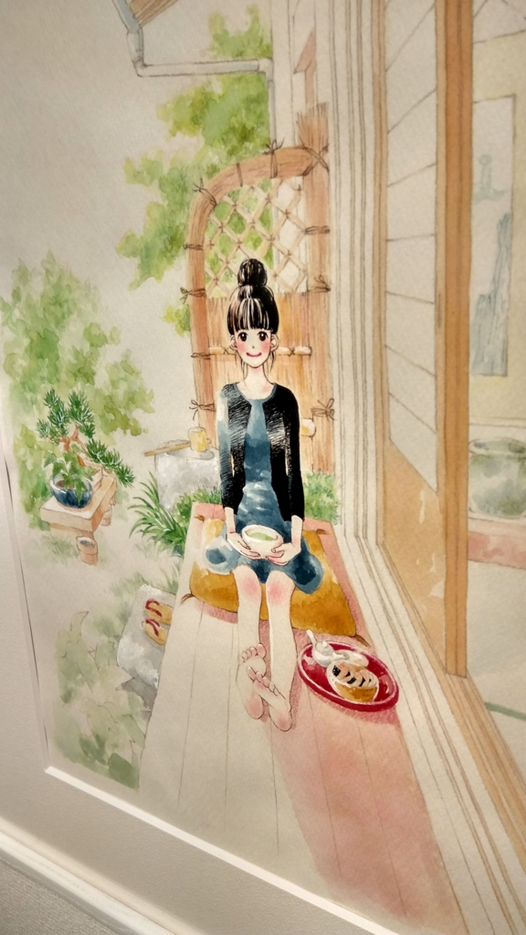 f:id:kansou-onsen:20170507131155j:plain