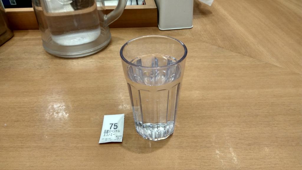 f:id:kansou-onsen:20170507142816j:plain