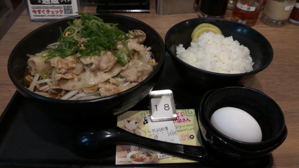 f:id:kansou-onsen:20170512202515j:plain