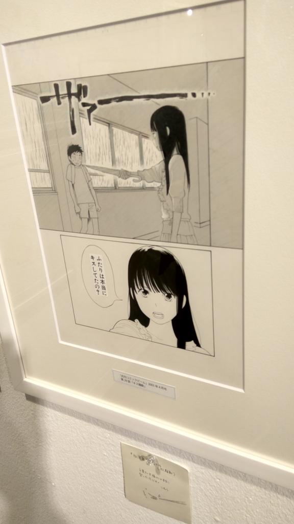 f:id:kansou-onsen:20171104104741j:plain