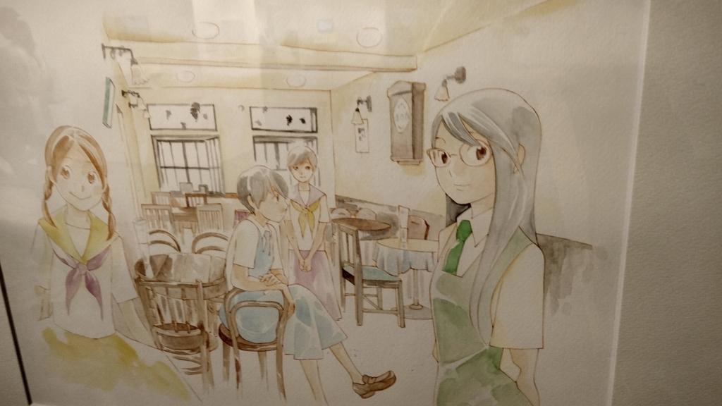 f:id:kansou-onsen:20171104105646j:plain