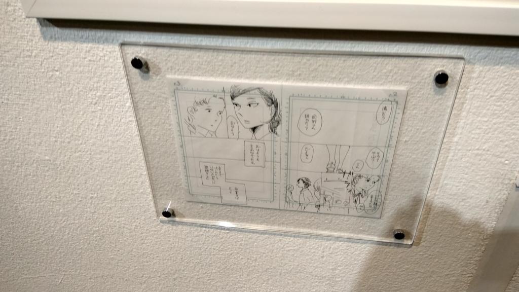 f:id:kansou-onsen:20171104111605j:plain