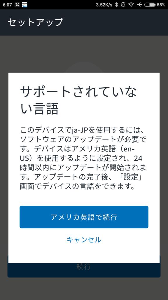 f:id:kansou-onsen:20171117005307p:plain