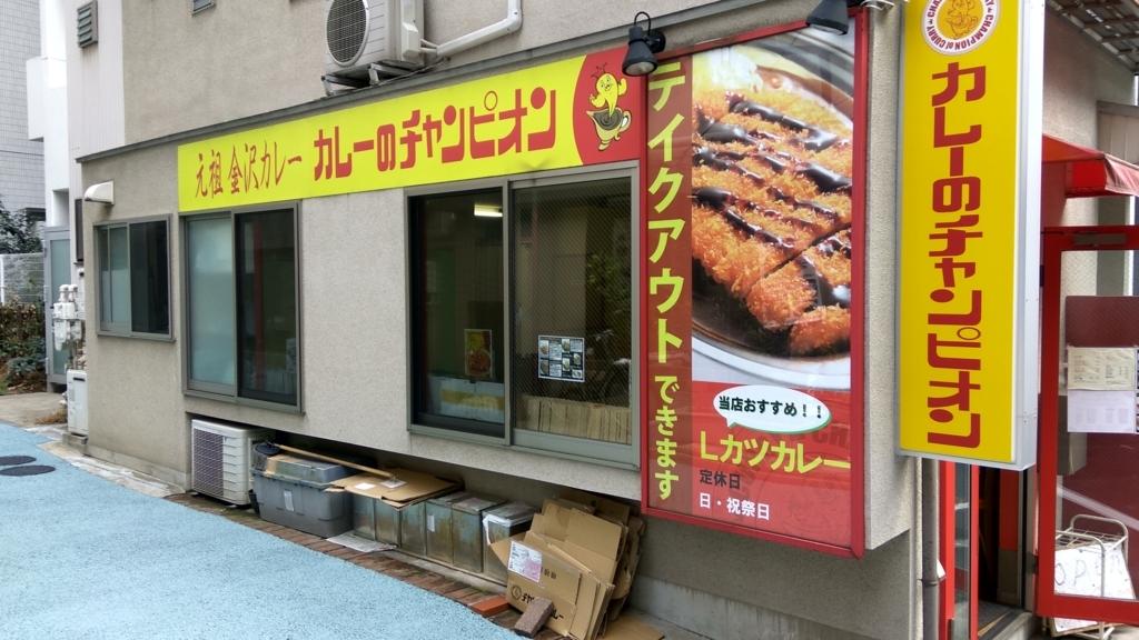 f:id:kansou-onsen:20180324131651j:plain