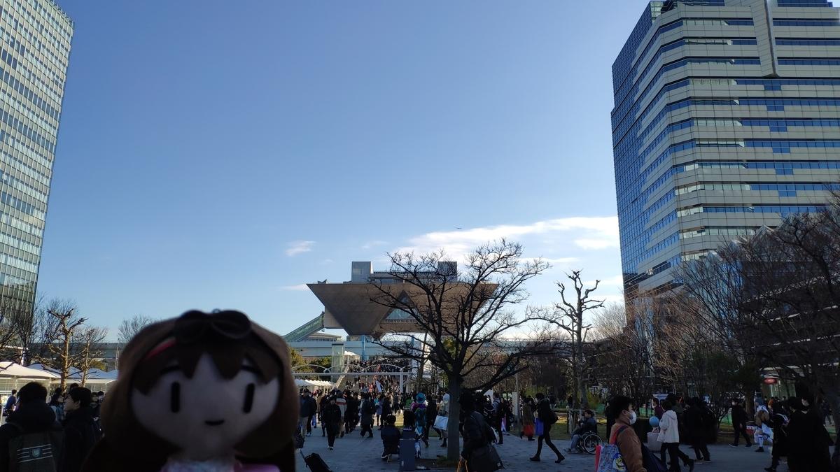 f:id:kansou-onsen:20191229132723j:plain