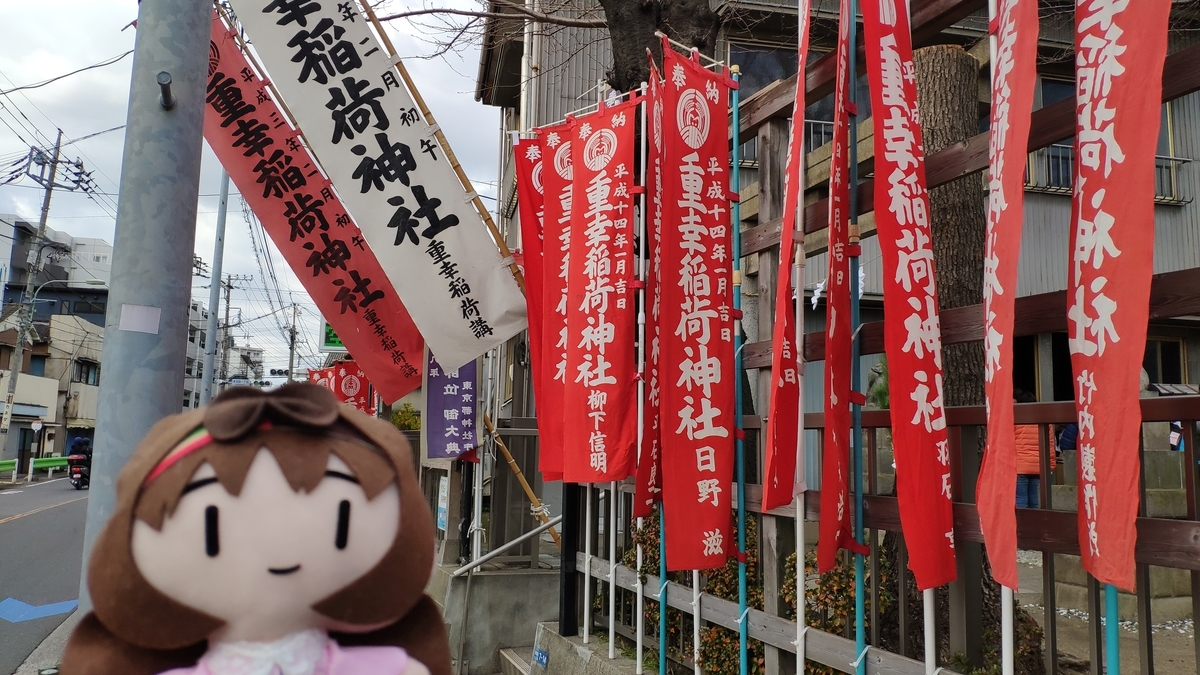 f:id:kansou-onsen:20200104102112j:plain