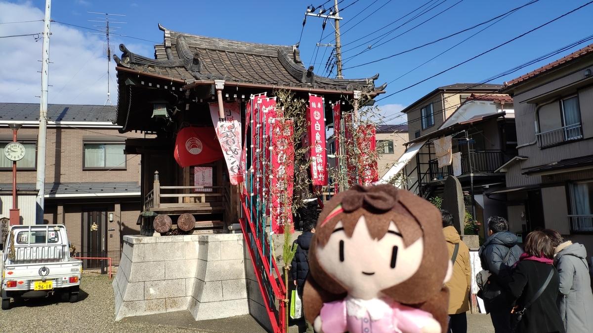 f:id:kansou-onsen:20200104121527j:plain