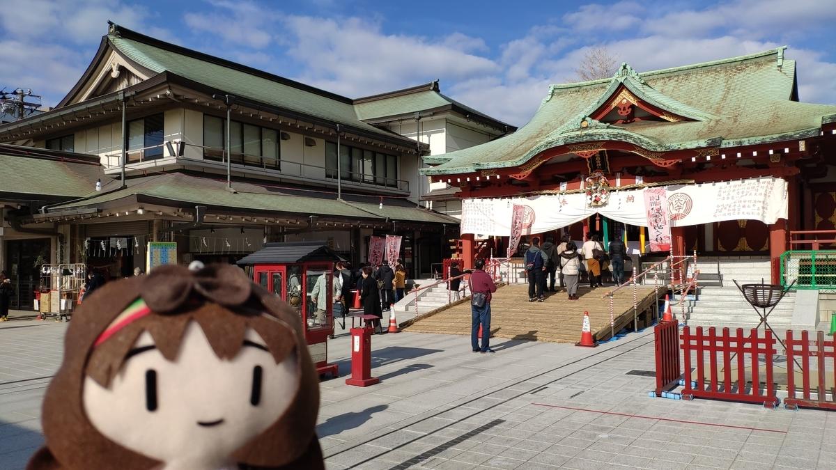 f:id:kansou-onsen:20200104123704j:plain