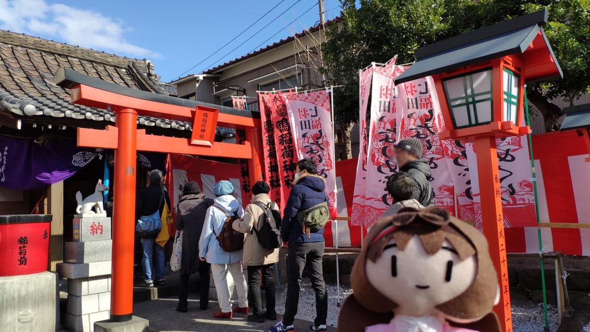 f:id:kansou-onsen:20200104181446j:plain