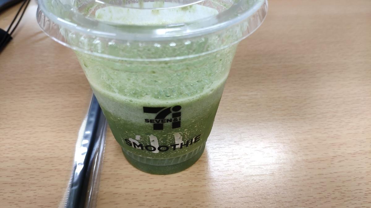 f:id:kansou-onsen:20200213190027j:plain