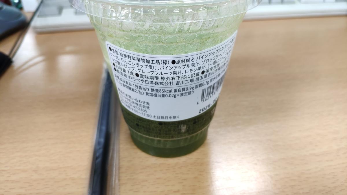 f:id:kansou-onsen:20200213190042j:plain