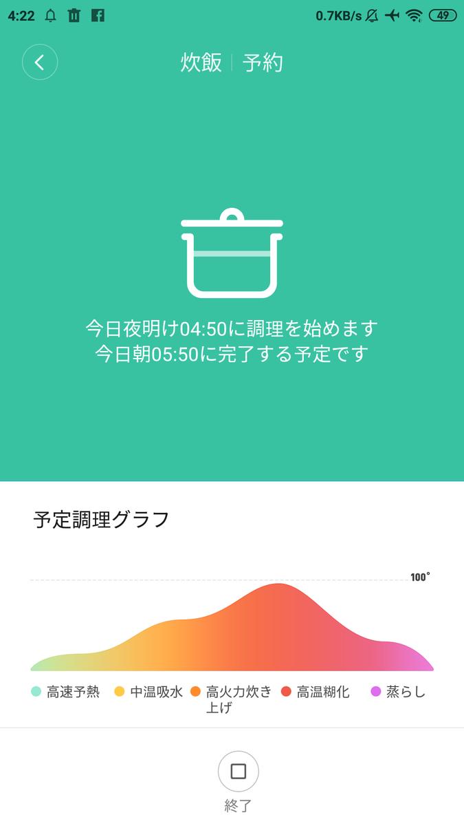 f:id:kansou-onsen:20200419074235p:plain