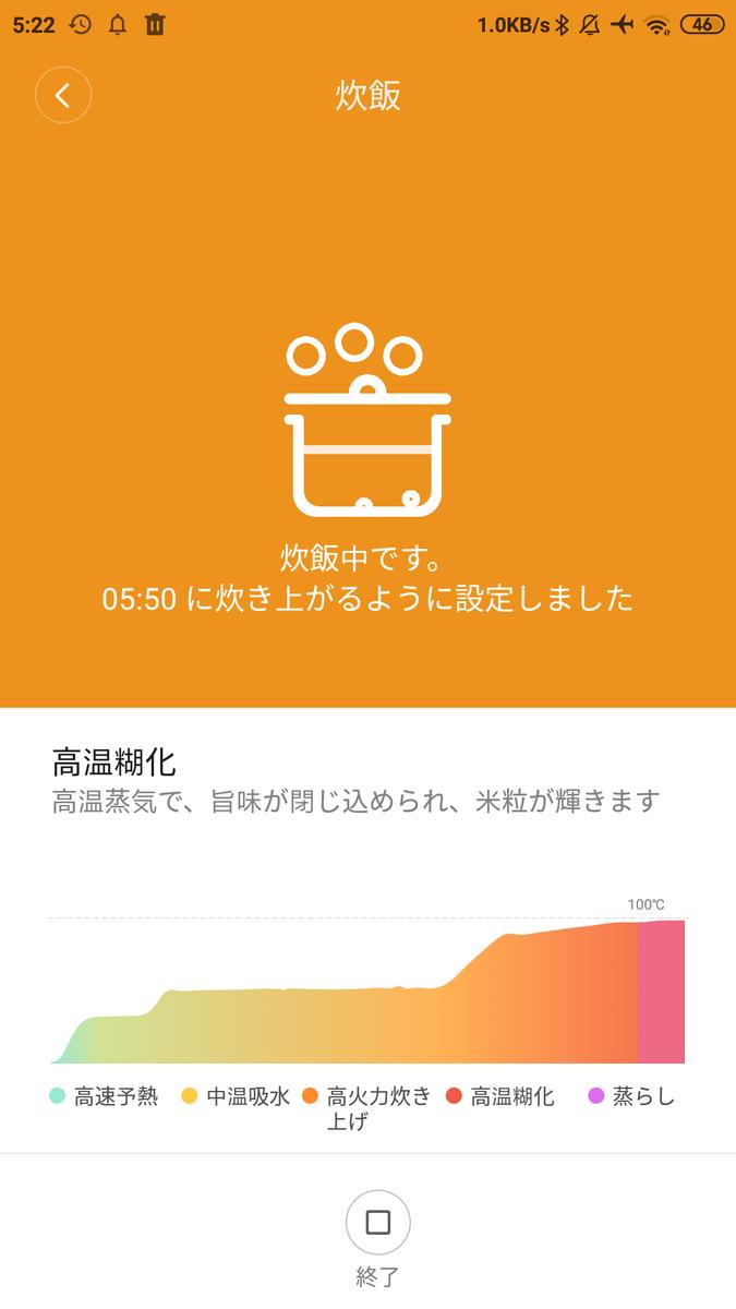 f:id:kansou-onsen:20200419074255p:plain
