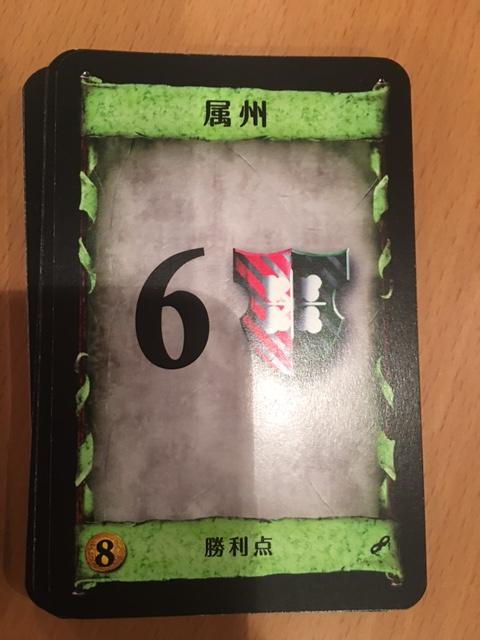 f:id:kansouki:20170219223142j:plain