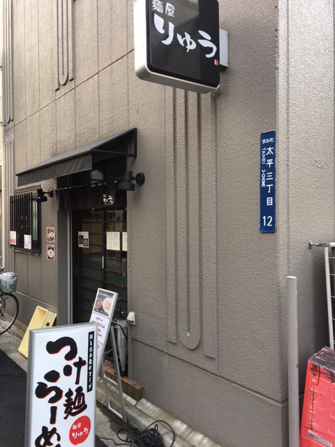 f:id:kansouki:20170301182249j:plain