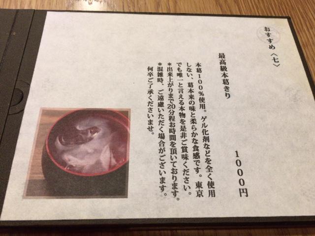 f:id:kansouki:20170304154830j:plain