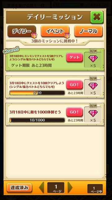 f:id:kansouki:20170318170601p:plain