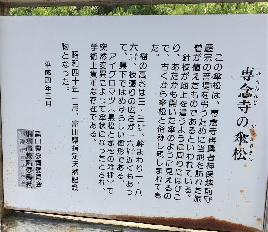 f:id:kansui201604:20161029214656j:image