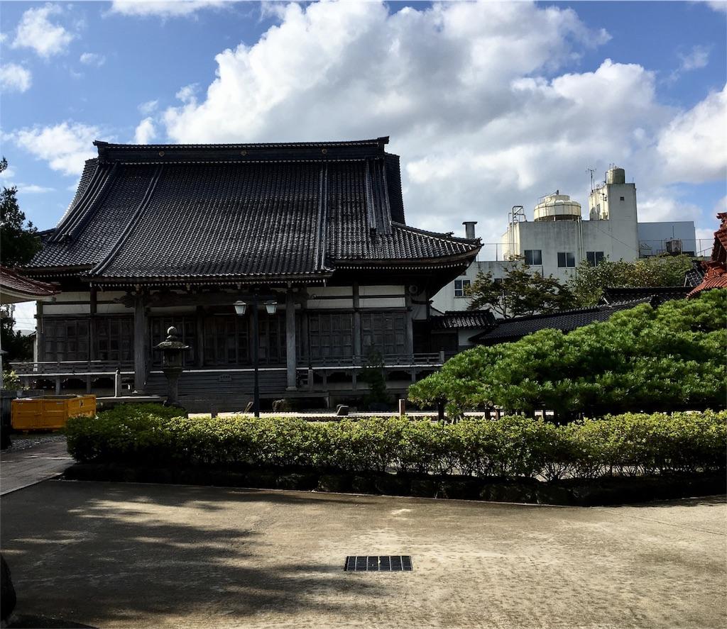 f:id:kansui201604:20161029214948j:image