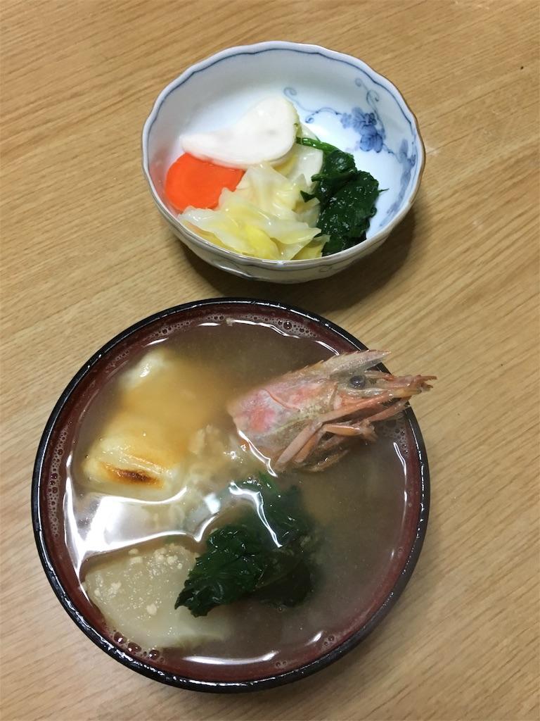 f:id:kansui201604:20161228024201j:image
