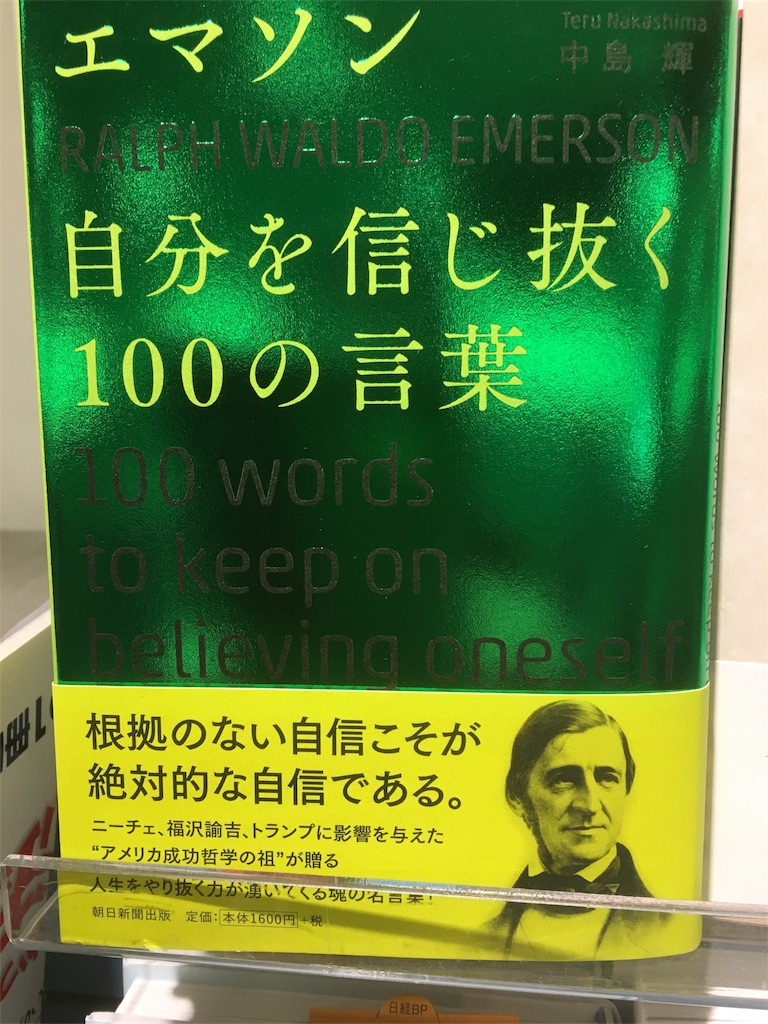 f:id:kansui201604:20170423044118j:image