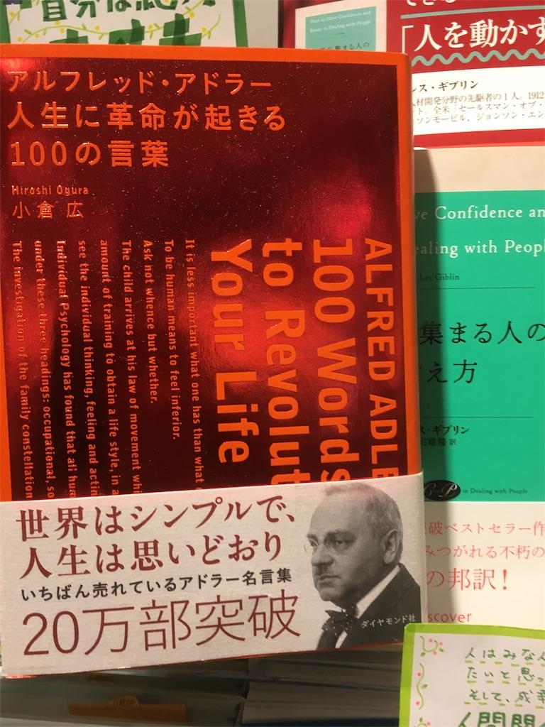 f:id:kansui201604:20170423044125j:image